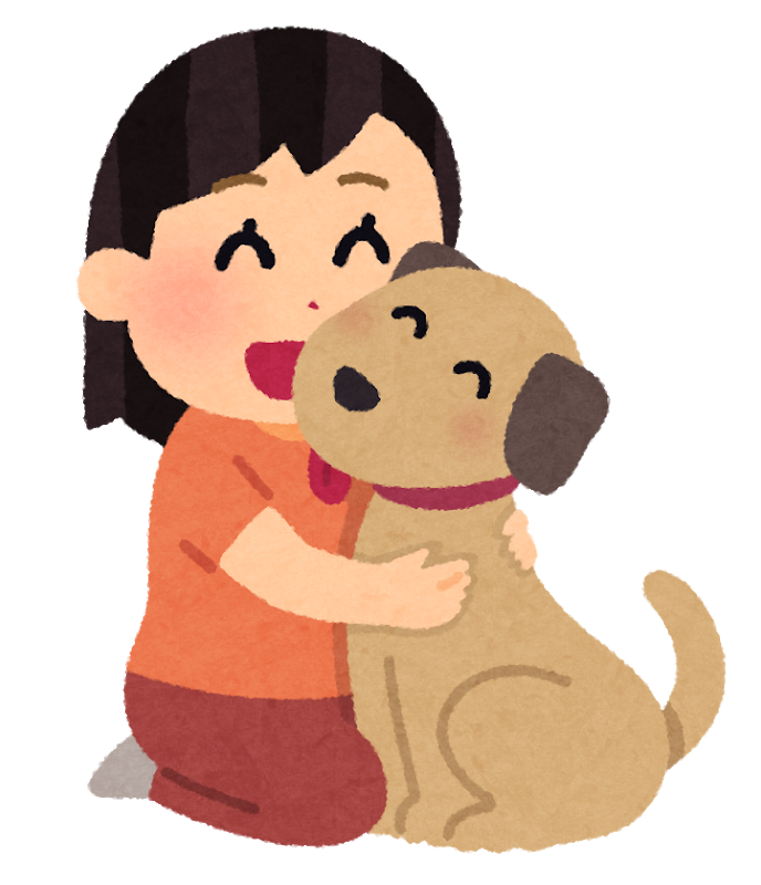 犬と飼い主