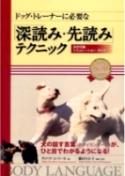 sakiyomi_book