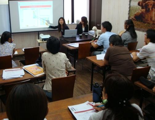 seminar0831-1