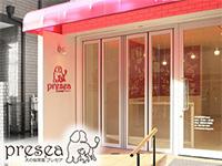 犬の保育園プレセア
